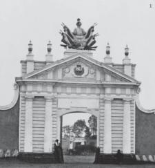 Portada de Maravillas, destruida ca. 1870